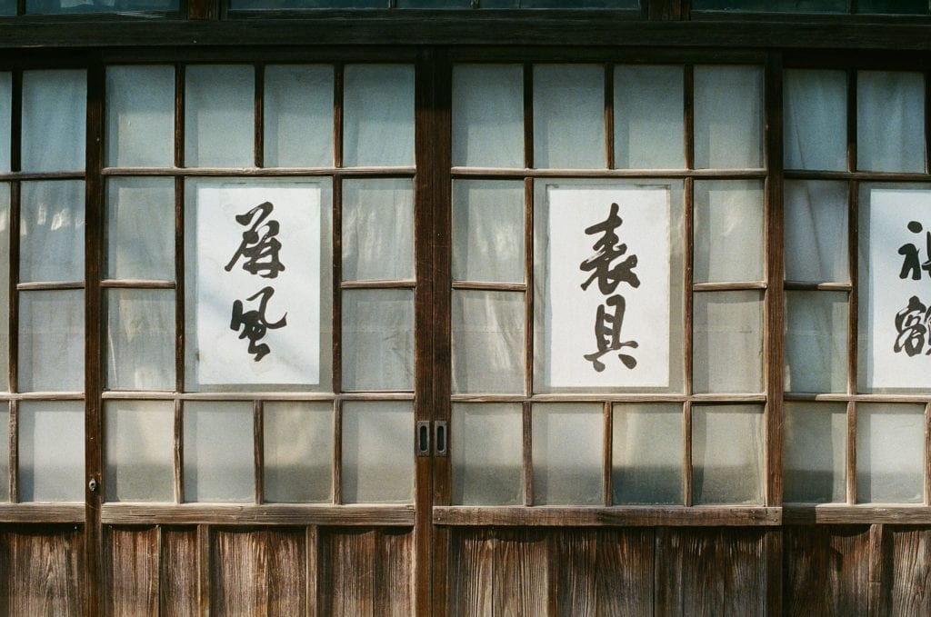 Japanese Calligraphy And Its Origin
